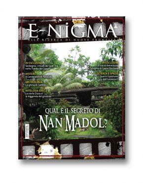 E-nigma-5