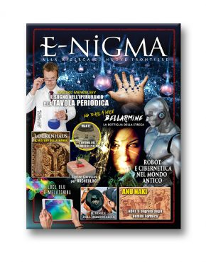 E-nigma-magazine-1-gennaio-2017
